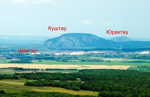 Что происходит с горой Куштау?