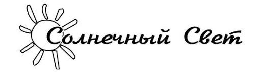 МТМ - СОЛНЕЧНЫЙ СВЕТ