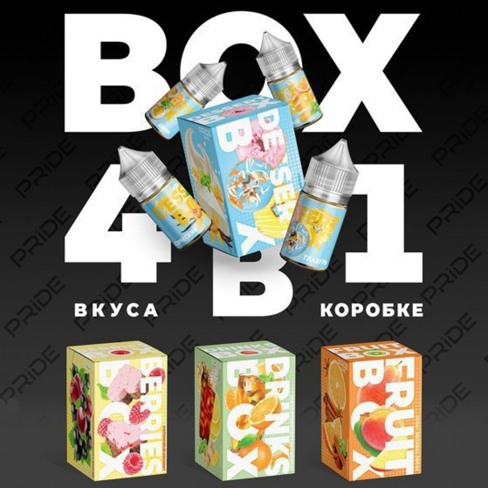BOXES by PRIDE