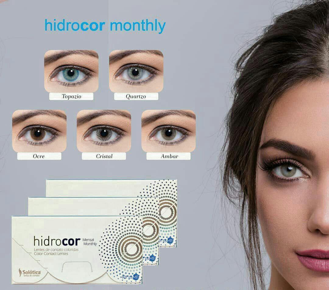 ♦ Monthly Hidrocor (1-3мес)
