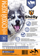 НОВИНКА! Shelly  - 25%  для собак на килограммовые упаковки