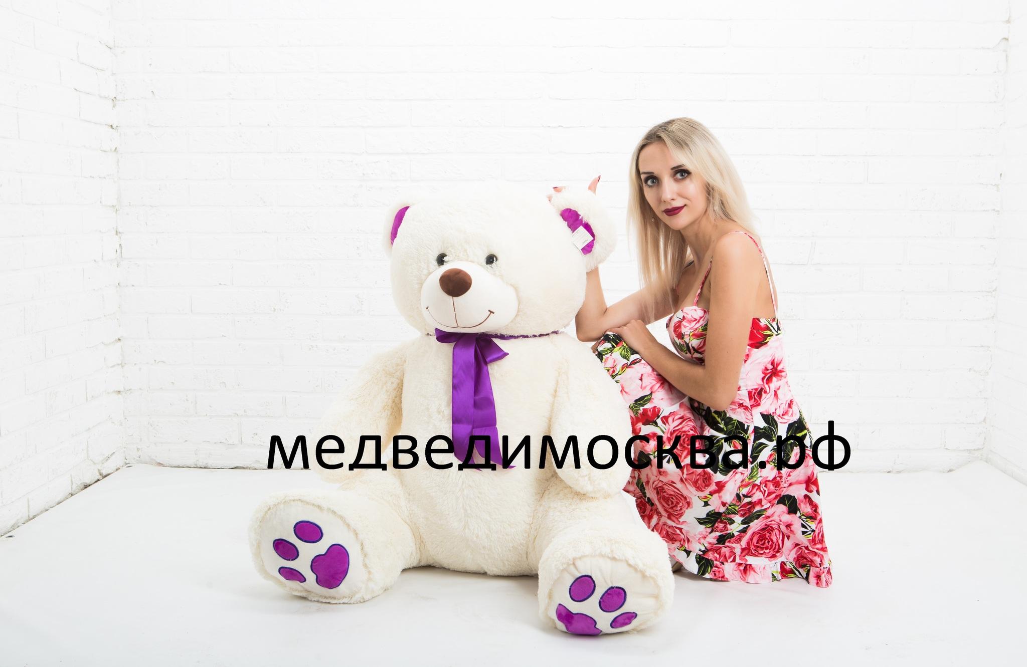 4490 руб