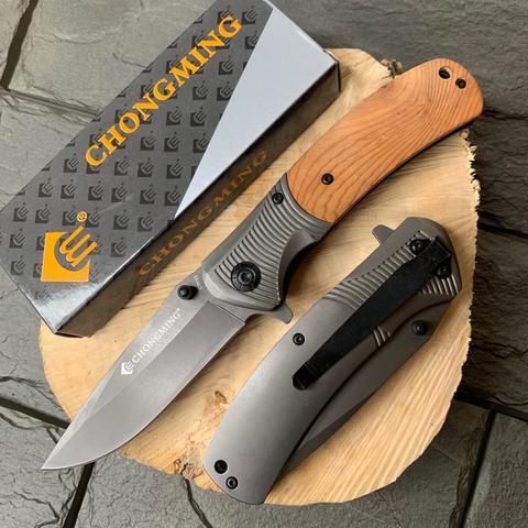 Ножи Китай