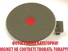 Конфорка для стеклокерамики Indesit (Индезит)/Ariston (Аристон) 10.52312.074 EGO, C00265718