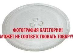Коуплер для микроволновки Ariston (Аристон) / Whirlpool (Вирпул) C00314096