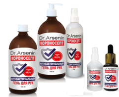 Антисептики КОРОНОСЕПТ Dr. Arsenin