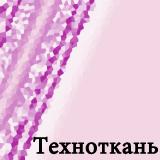 Техноткань