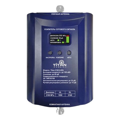Двухдиапазонные репитеры 900-2100 МГц