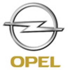 Чехлы на Opel