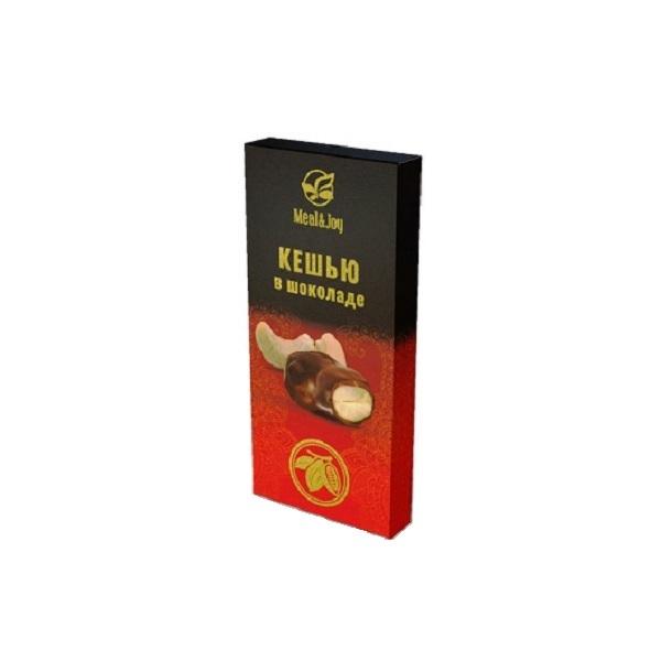 Орехи и цукаты в шоколаде из какао
