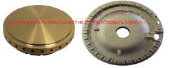 Крышка конфорки для газовой плиты Bosch (Бош) 616098