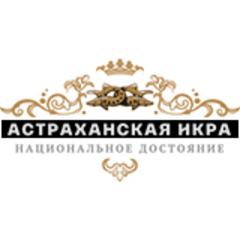 Астраханская икра
