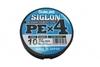SIGLON PEx4 Dark Green