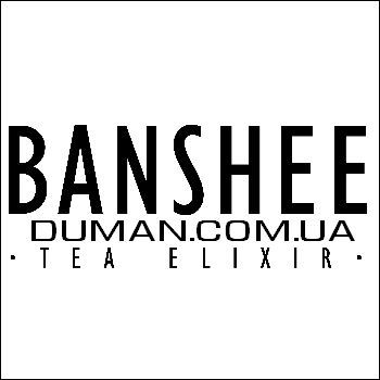 Banshee Light | 50g
