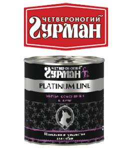 Platinum line