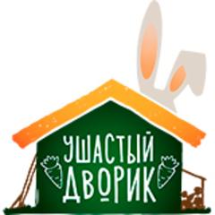 Оренбургский кролик