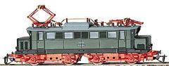 Локомотивы вагоны