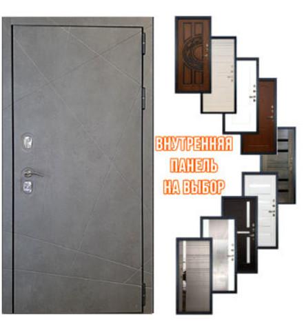 Соната бетон серый (темный)