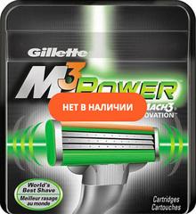 Кассеты MACH3 POWER