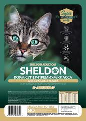 Sheldon Super Premium - 25%