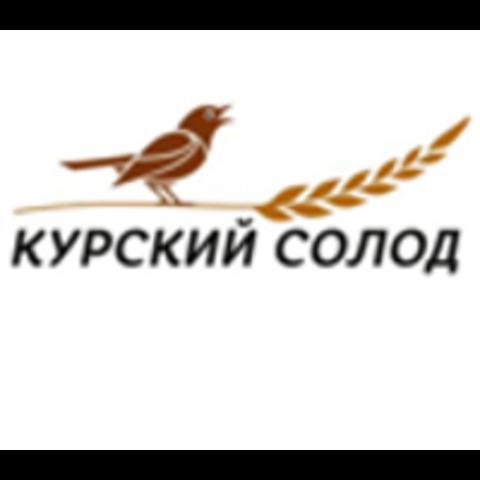 Курский солод (РФ)