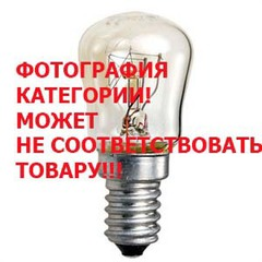Лампа GU4 12V для холодильника галоген OM 20W