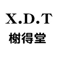 X.D.T / 榭得堂