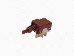 Кнопка включения /рестарта для посудомоечной машины Indesit (Индезит) / Ariston (Аристон) C00317865, 480140101539