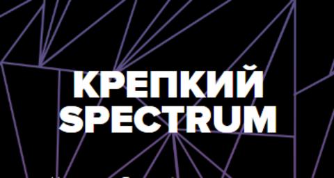 Spectrum Hard Line 40g