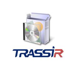 Trassir