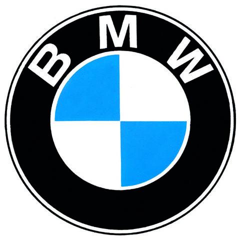 Пороги на BMW