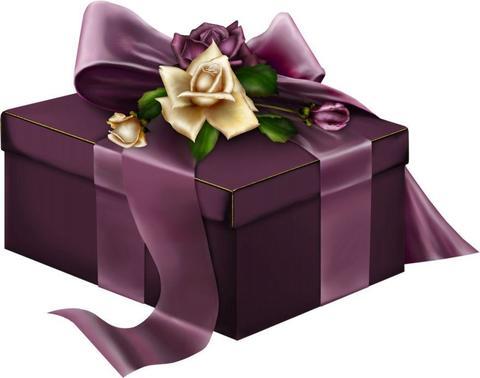 Подарки!