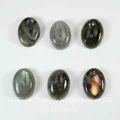 Каменные кабошоны из Лабрадорита