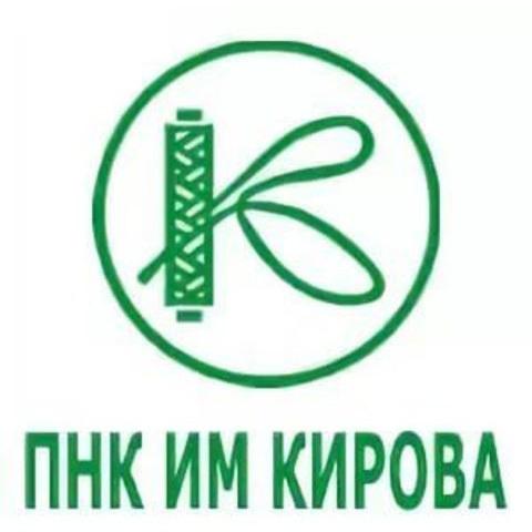 Комбинат Имени Кирова Интернет Магазин
