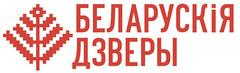 Беларускiя Дзверы