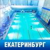 Екатеринбург-Первомайская