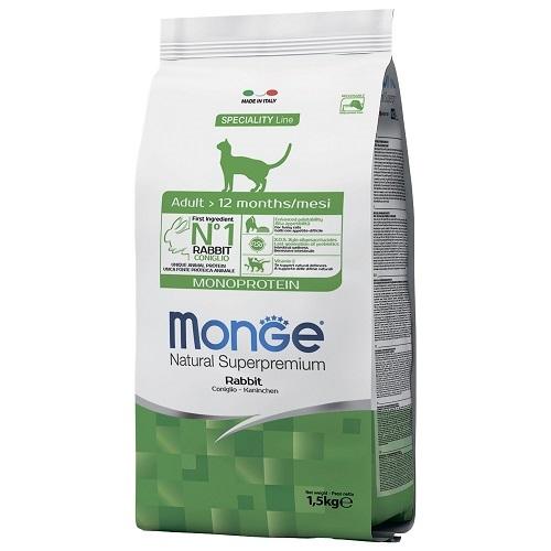 Monge Monoprotein/Speciality