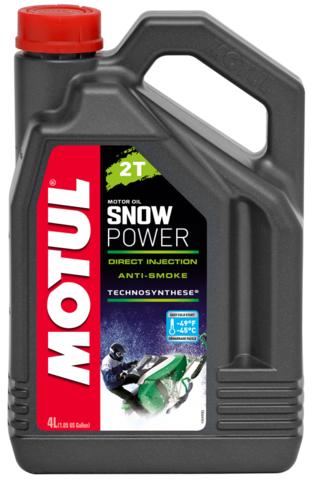 Для снегохода