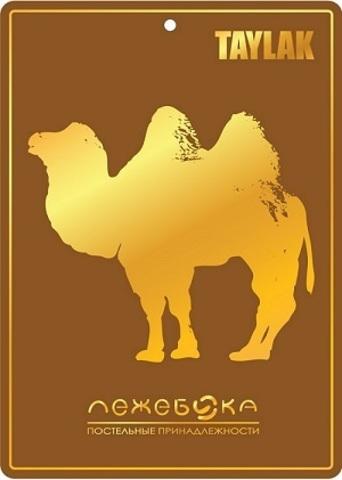 TAYLAK - одеяла из верблюжьего пуха со смотровым окном