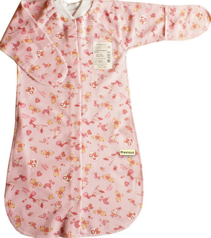 Спальный мешок и пижамы