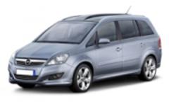 Чехлы на Opel Zafira