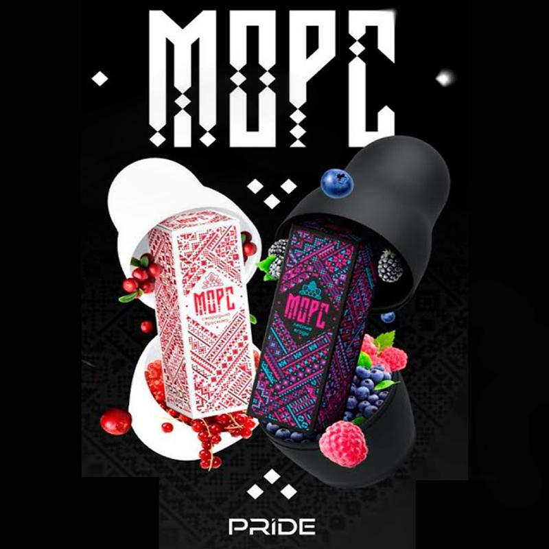 МОРС by PRIDE