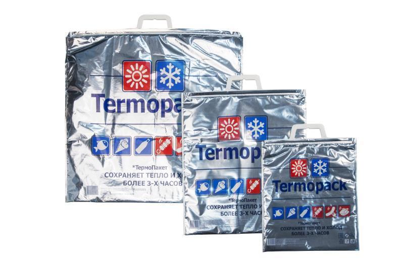 Термопакеты для продуктов