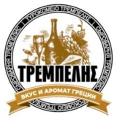 Греческая сыроварня Тремпелис