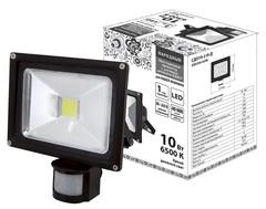 Прожекторы светодиодные LED СДО с датчиком