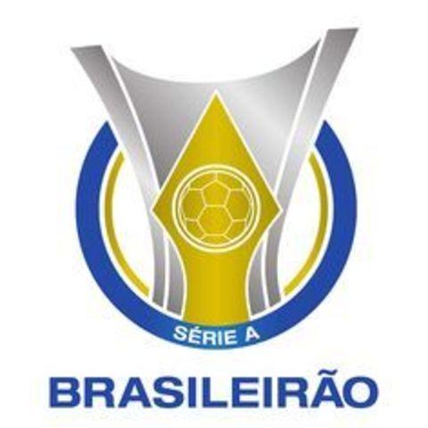 Бразильская серия А