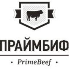 Праймбиф