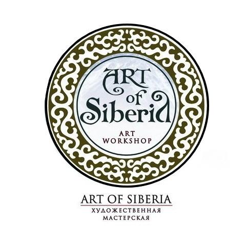 Art of Siberia (ИП Славгородский)