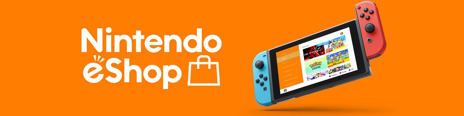 Приставки Nintendo - подписки/пополнение бумажника