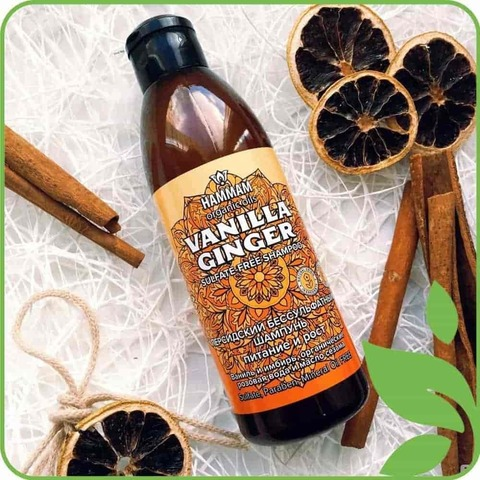 Персидская серия с экстрактом ванили